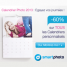 60% de réduction sur les calendriers photos avec Smartphoto