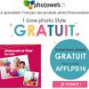 Votre Livre Photo STYLE 20×20 cm gratuit par Photoweb !